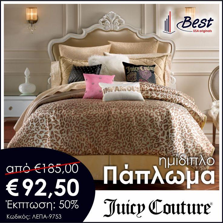 Παπλωμα ημίδιπλο Juicy Couture
