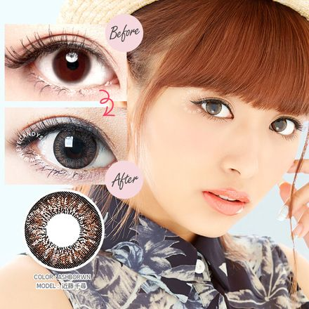 Look stunning with these LUCIA 1-Day UV Ash Brown Contact Lenses (10 Pcs). Free shipping worldwide!  #eyecandys #circlelenses #dailycontacts #prescriptioneyewear #nonprescription #coloredcontacts #eyes