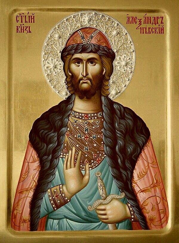 St.Alexander Nevsky