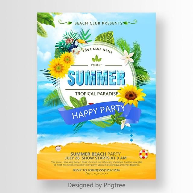 Summer poster design in 2019 | PNG Designed by Pngtree (Free Graphic