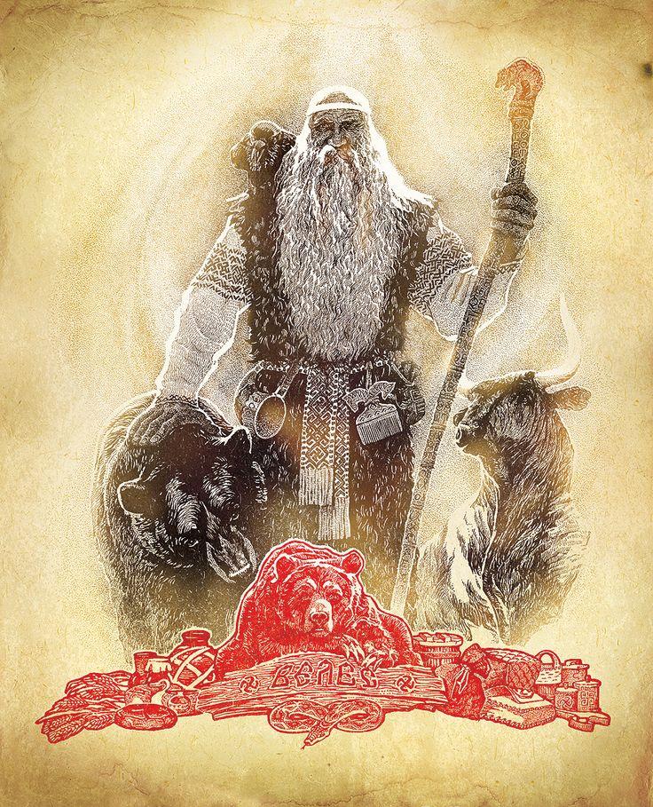 Картинки славянский бог велес