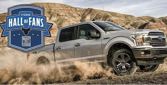 PBR-Ford-Sweepstakes | Sweepstakes in 2019 | 2019 ford, Car