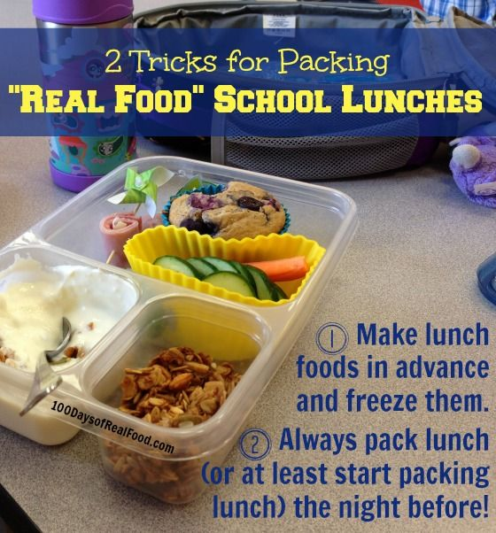 School Lunch Tips from @Leake100Days
