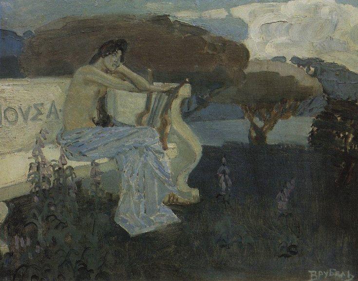 М.А. Врубель - Муза. 1890