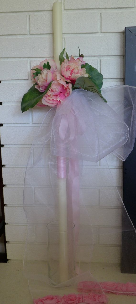 Pretty in Pink Greek Orthodox Baptism Lambada Set by KoulEvents, $90.00