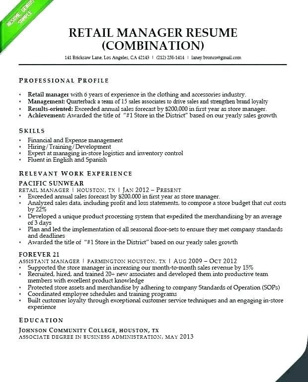 Sample Resume For Retail Manager Position Best Retail Store