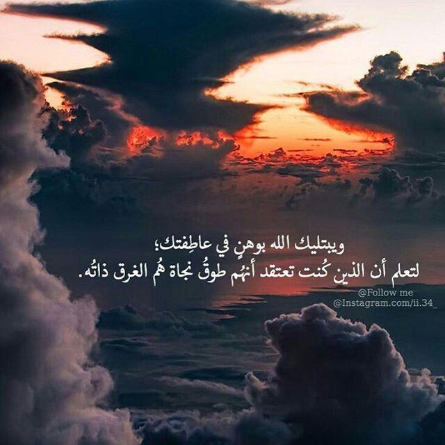 ما اعظم لطفك علينا يا الله...
