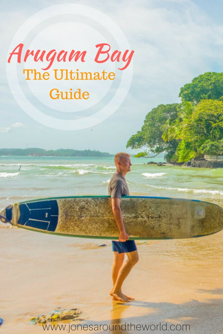 Surfing in Sri Lanka!!  Check out my Ultimate Guide to Arugam Bay!  #ArugamBay #SriLanka #surfing