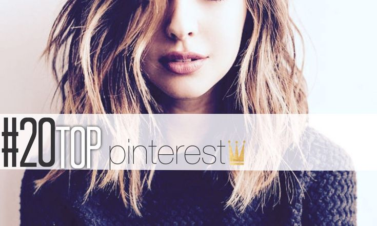 20 perfis mais seguidos do pinterest