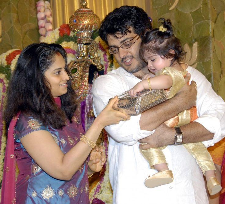 Actor Ajith Family Photo