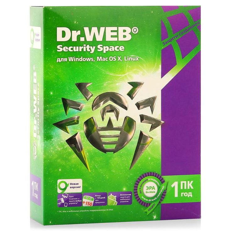 антивирус  Dr.Web Security Space 1 Пк 1 г