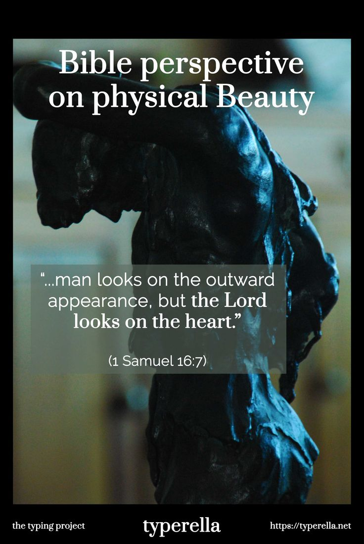 Work on becoming more beautiful on the inside. Stay in shape spiritually. The perfect body eventually disappears, but a loving heart will endure forever.