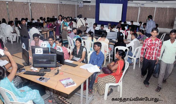 Only 4 more days is remaining for the completion of Engineering counseling but nearly 1 lakh seats are left vacant! #EducationalUpdates www.chennaiungalkaiyil.com