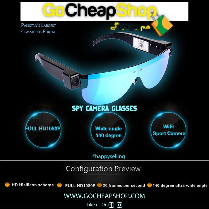 'Advantages of using Spy glasses' Spy Camera Glasses - World`s first HD quality camcorder glasses; one of the best in the arrangement of security items. This spy camera has a beautiful edge and great focal point. Spy Eyeglasses are anything but difficult to convey, have an elegant plan and is easy to work. Superior quality Camera: Comes with 5MP HD Spy Eyeglasses Camera. Bolster Memory Card: It underpins up to 32GB Micro SD (TF) card. Simple to utilize: Activate the recorder and wear the…