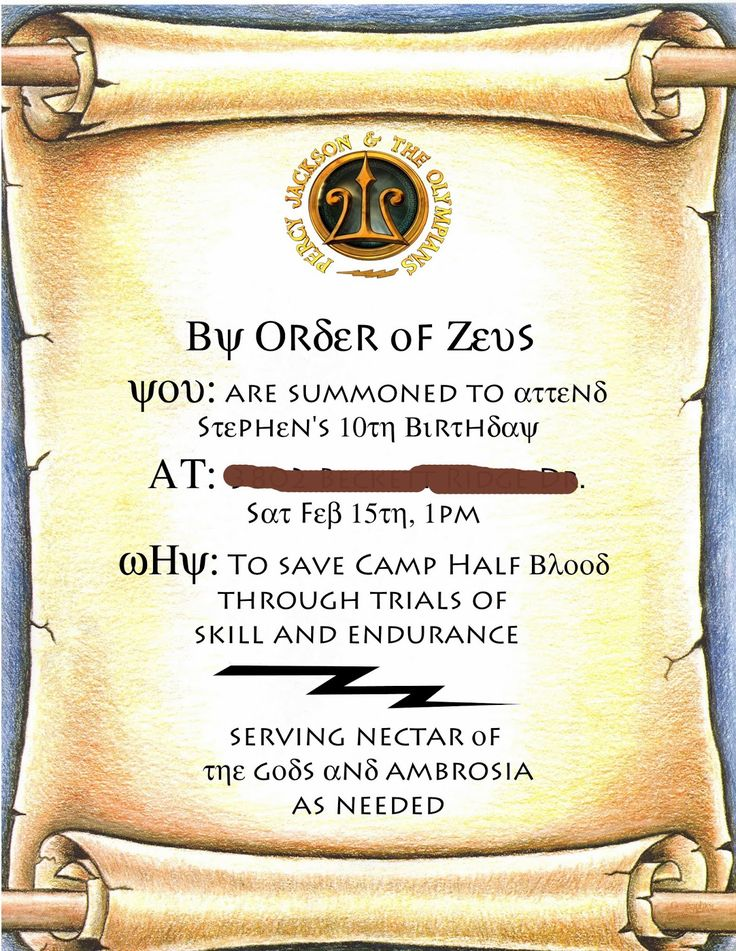 Instruction manual for a Percy Jackson party | Kids Bored?