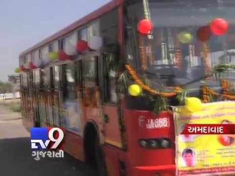 Ahmedabad: Isolated Vinjole area's residents got bus service after the wait of 22 years. The Ahmedabad Municipal Corporation (AMC) kicked off new Ahmedabad Municipal Transport Services (AMTS) route from Paldi to Sainath Apartments. The bus number 153 brought bunch of happiness for residents. City Mayor Meenakshi Patel and AMTS Chairman Babubhai Zadafia remained present during the inauguration of new bus route.