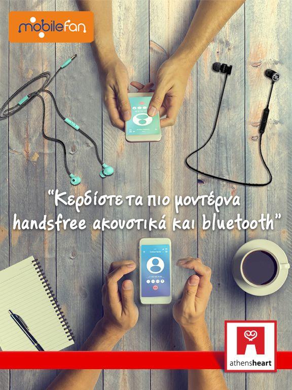 Διαγωνισμός ATHENS HEART με δώρο GUESS Bluetooth Stereo Earphones και USAMS Ewave Stereo Headset http://getlink.saveandwin.gr/9L3