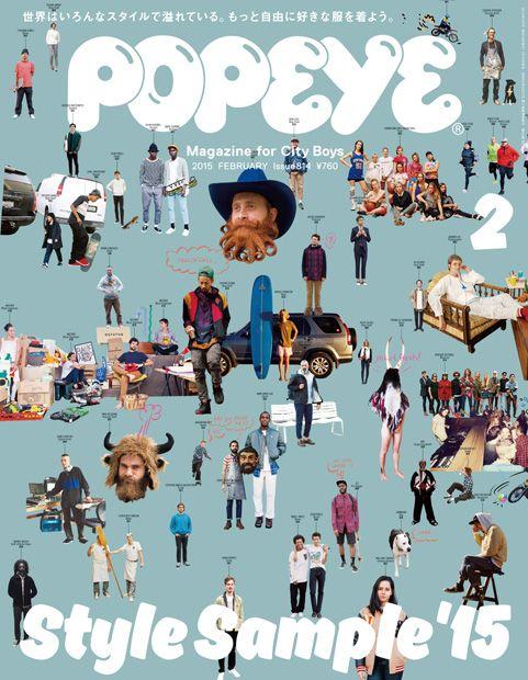 『STYLE SAMPLE '15』Popeye No. 814   ポパイ (POPEYE) マガジンワールド