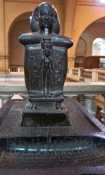 *EGYPT ~ Egyptian Museum, Cairo Egypt.