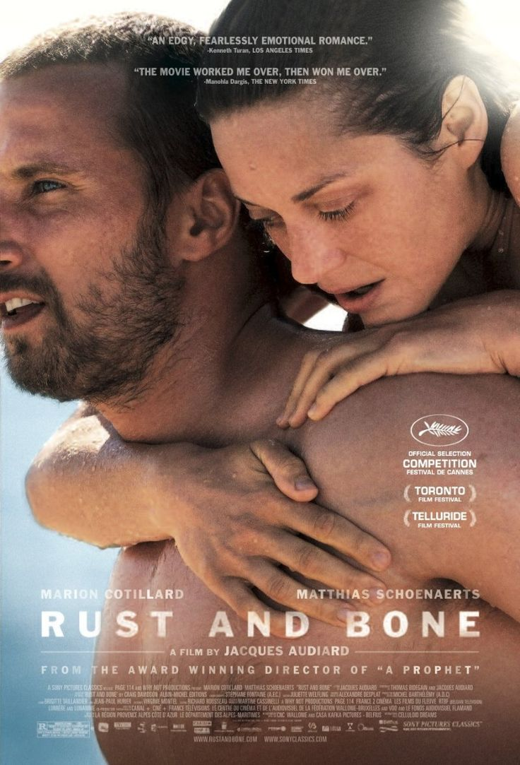 Rust and Bone (2012) - Pictures, Photos & Images - IMDb