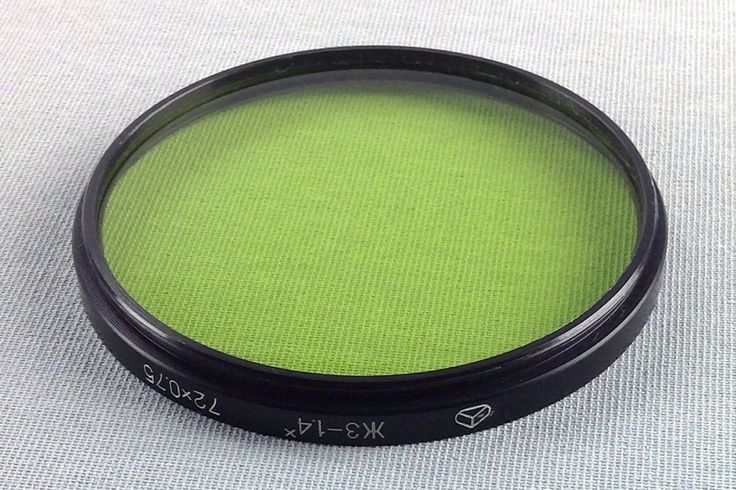 Farbfilter gelb 72mm Arsenal Z3-1.4X 72x0.75 color filter yellow