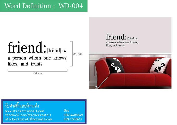 """friend"" Definition  Wall Sticker"
