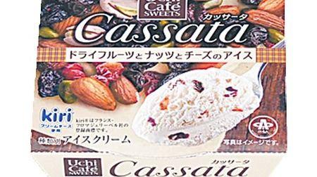 kiriチーズアイスにナッツフルーツたっぷりローソン新作カッサータがおいしそう