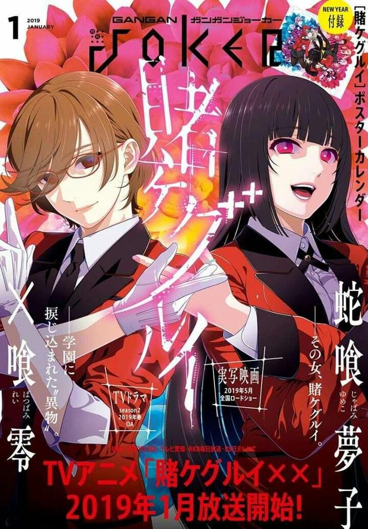 Pin By Lashawn Jackson On Manga Covers In 2020 Anime Wall Art Cute Anime Wallpaper Anime