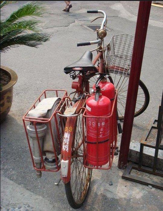 The Fire Bike