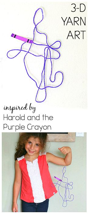 3D Yarn Art for Kids inspired by the children's book, Harold and the Purple Crayon! ~ BuggyandBuddy.com