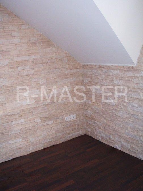 Отделка дома (220 м2) | Студия ремонта R-MASTER г. Москва