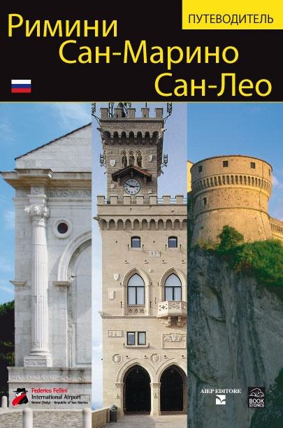 Rimini, San Marino, San Leo