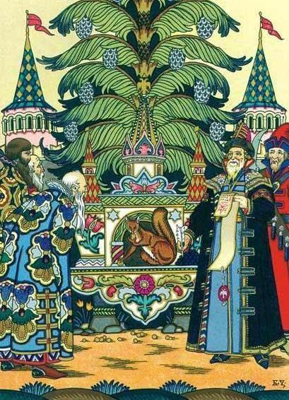 царевна лебедь из мультфильма картинка