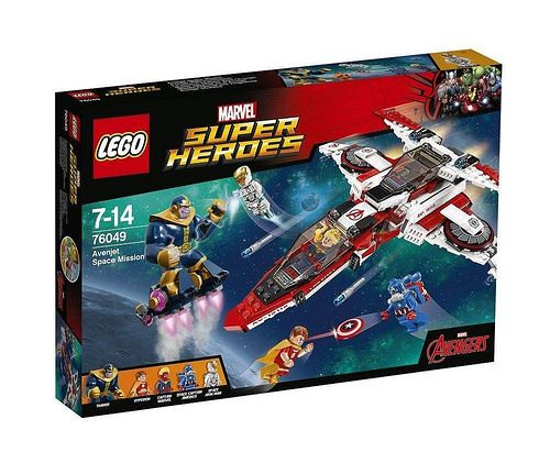 First Look At Two New Marvel Super Heroes LEGO Sets