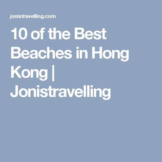 10 of the Best Beaches in Hong Kong | Jonistravelling