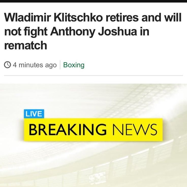 @klitschko_official retires Well looks like AJ is fighting pulev next. We wish you luck wlad Thoughts? #boxing #danawhite #jonjones #rondarousey #alhaymon #thenotoriousmma #conormcgregor #floydmayweather #tmt #tbe #money #budlight #budweiser #showtime #hbo #btsport #bbcsport #ppv #Ireland #usa #uk