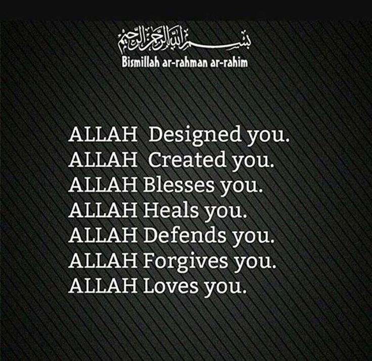 Ya ALLAH, bless us with Jannatul Firdaus. Protect us from any kind of عذاب. Amin ya Rabbi