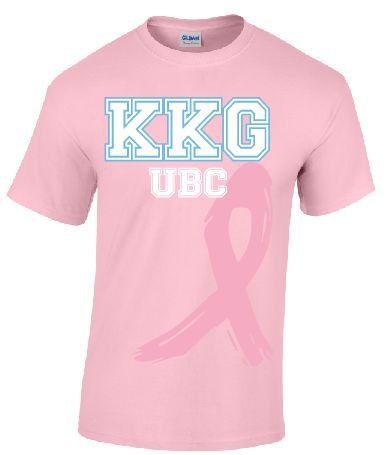 Kappa Kourtside Volleyball Tournament T-Shirts! Yet ANOTHER sorority (Kappa Kappa Gamma) raising money for charity!