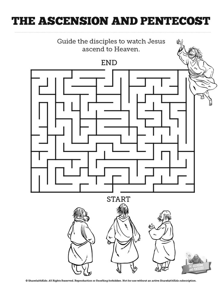The Ascension and Pentecost Bible Mazes: See if your kids