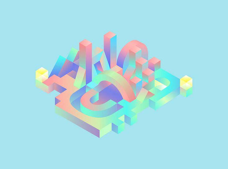 Vibrant & Colorful Twisted Geometry – Fubiz Media