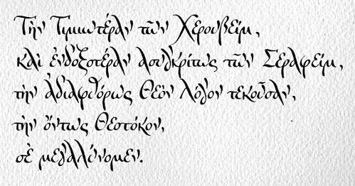 The Greek alphabet is the script that has been used to write the Greek language since the 8th century BC. It was derived from the earlier Phoenician alphabet, and was in turn the ancestor of numerous other European and Middle Eastern scripts, including Cyrillic and Latin.