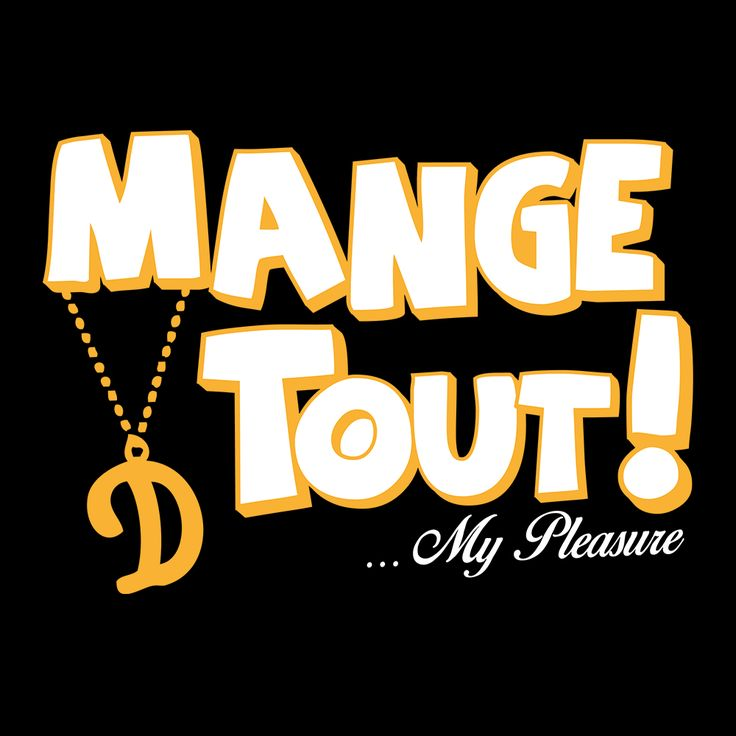 Mange Tout Only Fools And Horses T-Shirt