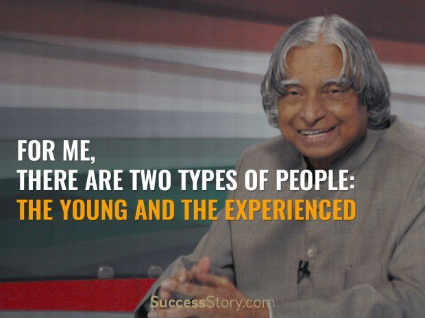 Best Inspirational Quotes By Abdul Kalam: Best 25+ Famous Motivational Quotes Ideas Only On
