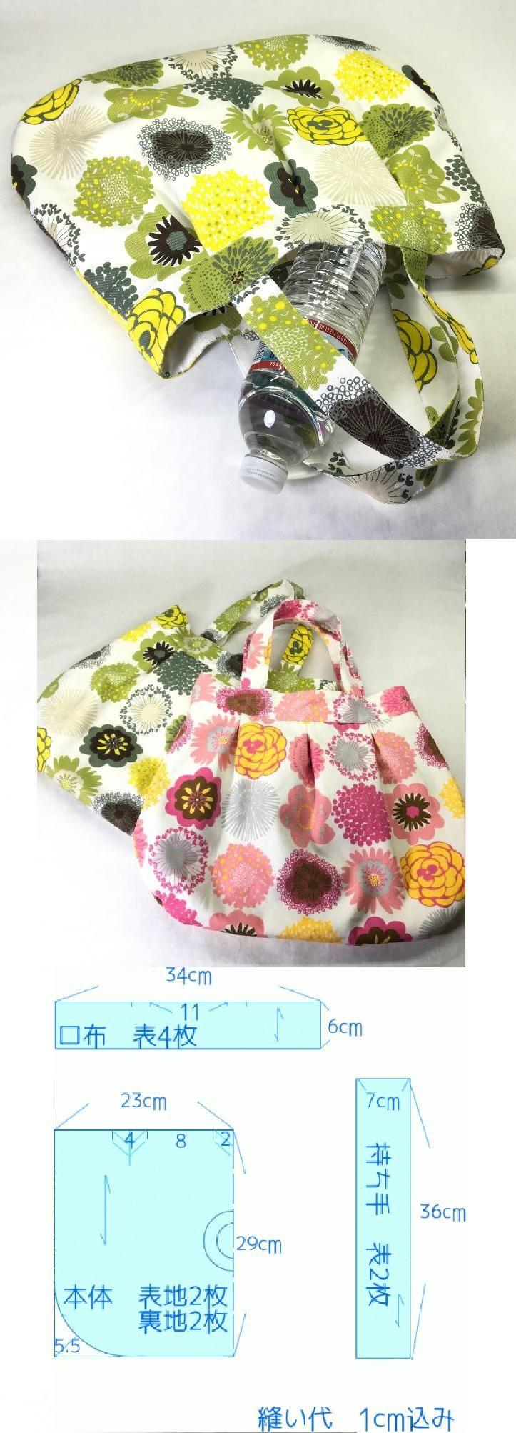 【無料型紙製図】ボックスタックバッグの作り方