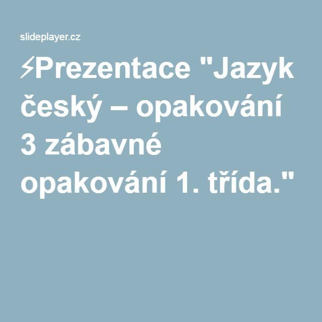 """⚡Prezentace """"Jazyk český – opakování 3 zábavné opakování 1. třída."""""""