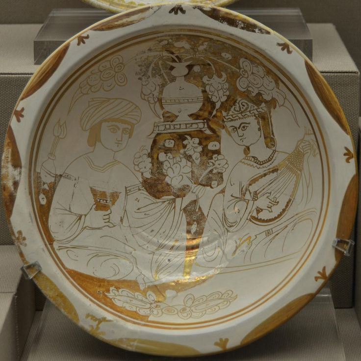 Fatimid dish decorated with drinker and musician, 11th century, Benaki Museum of Islamic Art, Athens