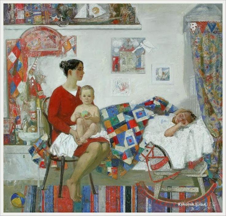 Смирнова Ольга Александровна (Россия, 1973) «Моя семья» 2012