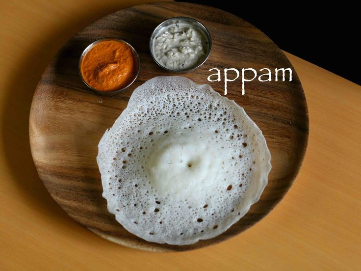 Appam is a very popular and traditional breakfast of Kerala. Appam is a type of pancake made with fermented rice batter and coconut milk. It is a common food in Kerala, Tamil Nadu and Sri Lanka. It is eaten most frequently for breakfast or dinner. This popular breakfast dish served with coconut stew, sweet coconut milk or honey. #food #famousfood #appam #pancake #breakfast #dish #ingredients