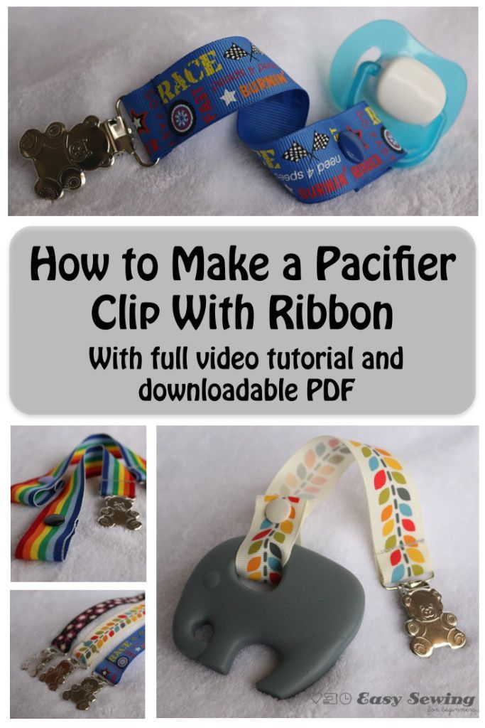 How to Make a Pacifier Clip With Ribbon