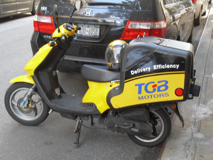 delivery scooter, manhattan